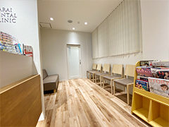 荒井歯科医院photo