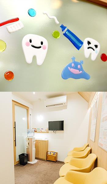 患者さんの望みを叶える歯科診療がここにあります 保険診療の限界を超えた、満足度の高い歯科治療